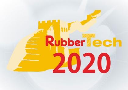 陸昌化工參展訊息:RubberTech China 2020